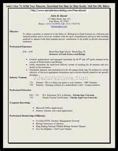 new resume exles elementary school 2016alexa