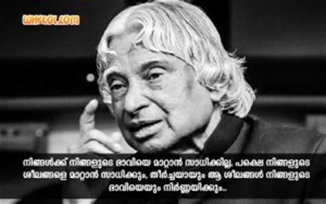 abdul kalam malayalam quote about dreams whykol apj abdul kalam quotes about dreaming in malayalam