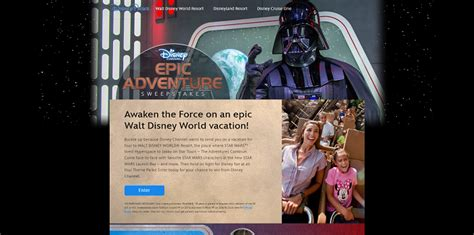 Disney Channel Sweepstakes - disney com epicadventuresweeps disney channel epic adventure sweepstakes