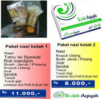 Paket Intime Kotak Anak Bebek biaya aqiqah anak laki laki lengkap dengan paketnya soleh aqiqah