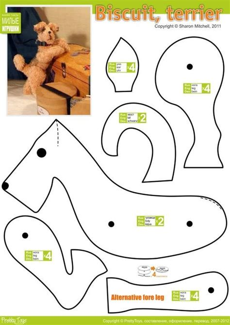 templates for sewing animals 98 best memory bears bunnies dogs images on