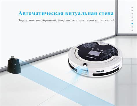 Smart Robot Vacuum Cleaner Pembersih Kaca Anti Falling robot vacuum cleaner with remote intelligent anti fall vacuum cleaner forsale