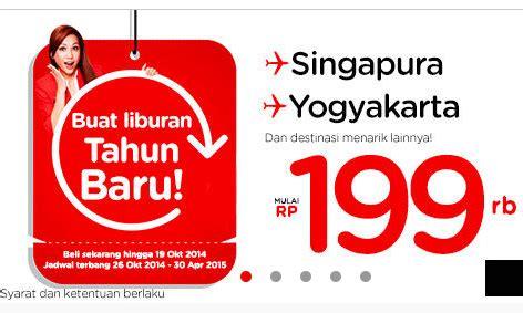 Promo Tiket Pesawat Air Asia diskon tiket pesawat promo air asia 2016 tiket pesawat murah