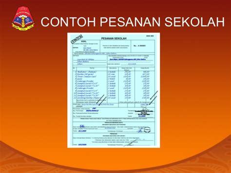 Pesanan An Sadit 4 skkm kewangan2013