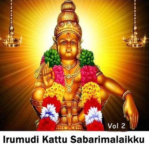 ayyappa swamy songs randi ayyappa swamy pooja song by vijayalakshmi sharma and