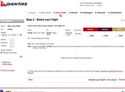 emirates upgrade cost emirates airline first class price www pixshark com