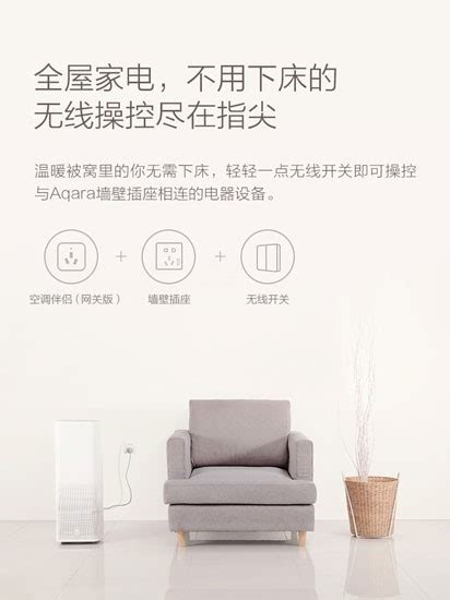 couch verdict xiaomi s smart bedroom lets you control everything without