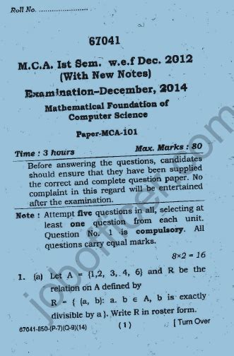Mdu Question Papers Mba 1st Sem by Mdu Rohtak Unsolved Papers For Mca 1st Semester 2014