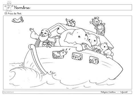 actividades para ninos del arca de noe arca de noe para ni 241 os actividades imagui