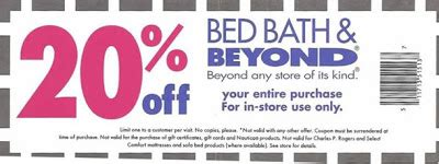 Do Bed Bath And Beyond Coupons Expire by Bed Bath And Beyond Coupon