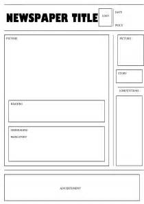 best photos of classroom newspaper template student