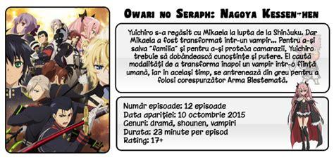 Owari No Seraph Ii owari no seraph ii anime şi 238 n limba