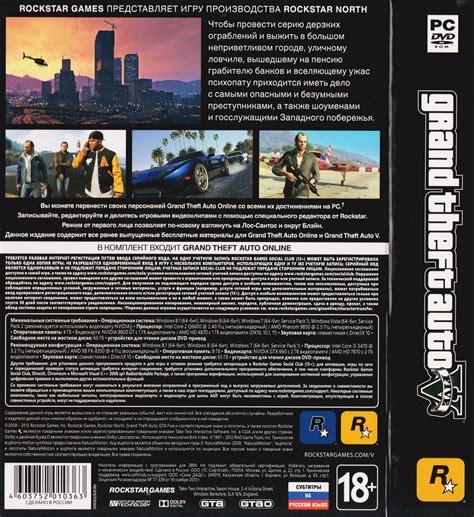 Grand Theft Auto V Key by Buy Grand Theft Auto V Gta 5 Photo Rockstar Key And Download