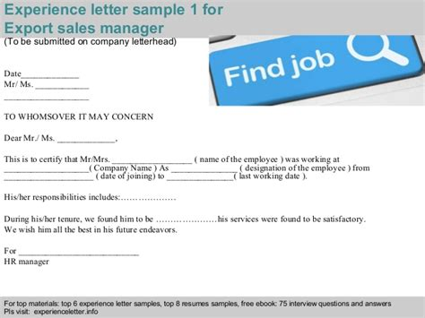 export sales manager experience letter