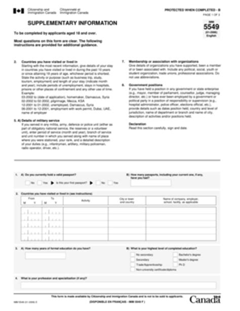 supplementary b form supplementary information request for students fill