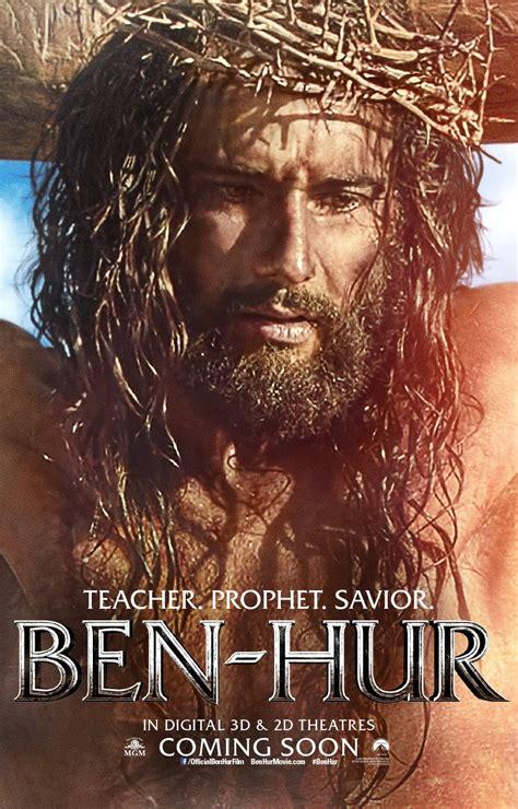 ben gur ben hur dvd release date redbox netflix itunes amazon