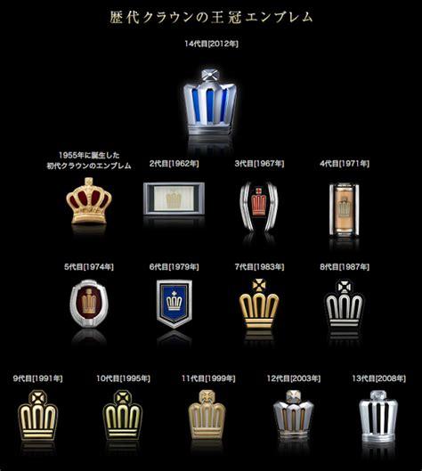 toyota crown badge logo revolution of toyota crown toyota crown