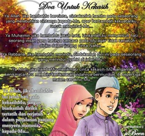 gambar kata ucapan selamat menikah islami semoga menjadi pasangan wallpaper