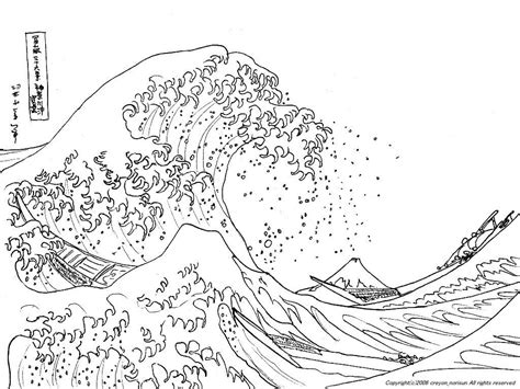 coloring page waves free coloring pages of the great wave