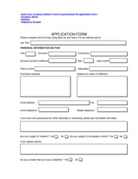 job application form online forms and documents company