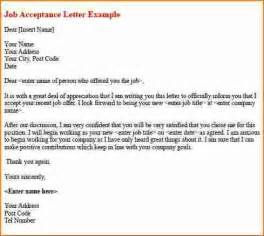 Offer Letter Thank You Email Acceptance Thank You Email Template