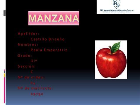 imagenes mitologicas y sus caracteristicas manzana y sus caracter 237 sticas