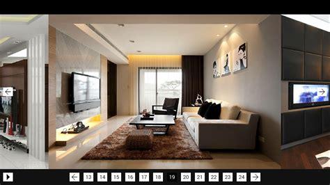 app  house interior design interior design