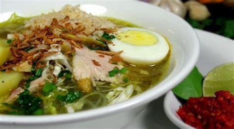 Bahan Masakan Komplit Ayam Tim resep soto ayam lamongan asli resep masakan nusantara