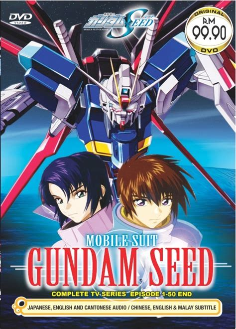Kaset Dvd Anime All Out 1 24 End dvd anime mobile suit gundam seed complete tv series vol 1