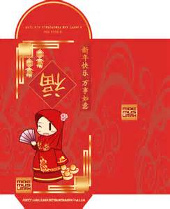 ang pao envelope template happy lunar new year 2014 ang pao envelope by xearoxas on