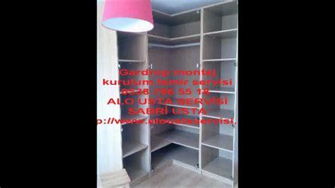 Ikea Katalog by