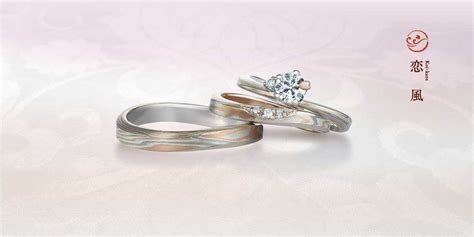 Wedding Rings In Japan by Mokume Gane Japanese Wedding Ring Mokumeganeya