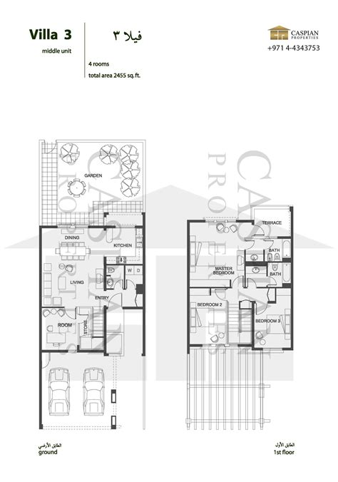 springs villa layout dubai springs floor plans