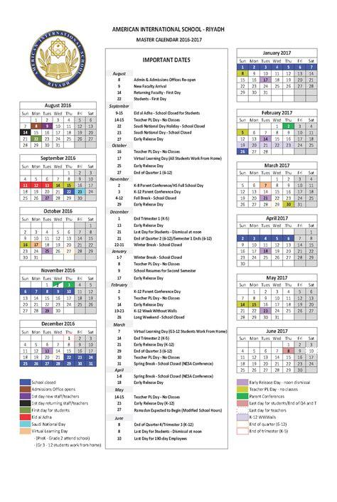 P Calendar Show Calendar American International School Riyadh Calendar