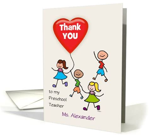 Thank You Note To Preschool Preschool Thank You With Balloon Custom Text Card