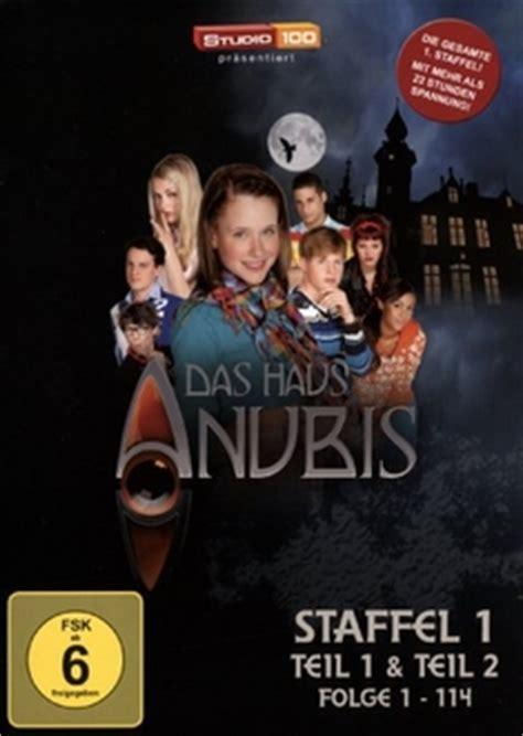 Das Haus Anubis Staffel 1 8 Dvds Kinder