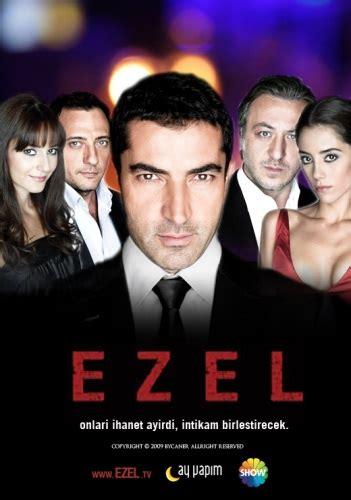 best tv series 2009 the best turkish tv series