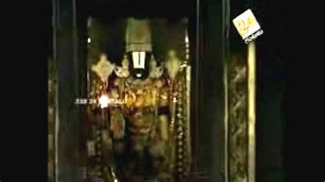 Tirupati God Real Photos