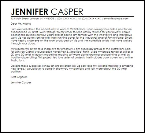 3D Artist Cover Letter Sample   LiveCareer