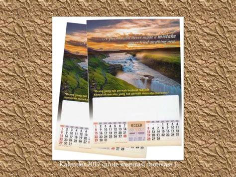 desain kalender cantik jual kalender ao tahun 2017 kalimat motivasi desain cantik