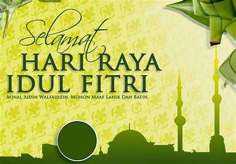 Kartu Ucapan Handmade 38 80 best eid images on eid greetings eid