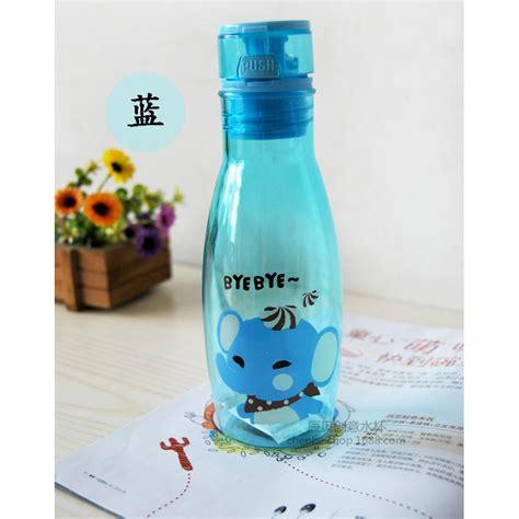 Botol Minum Sekolah Anak Motif Lucu Dengan Tombol Pink G218 botol minum motif kartun lucu blue jakartanotebook