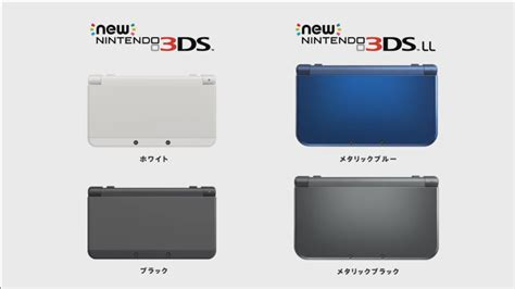 Y 3ds Nintendo nintendo just announced a new 3ds and it has another analogue stick kotaku australia