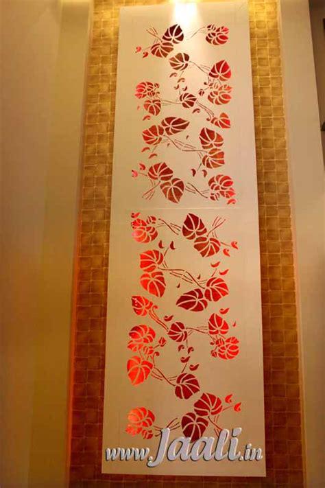 Home Interiors Design jaali concepts