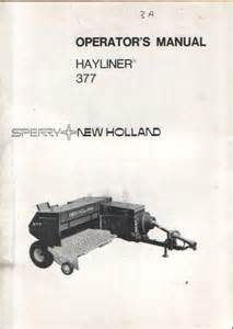new holland 273 baler diagram get free image about