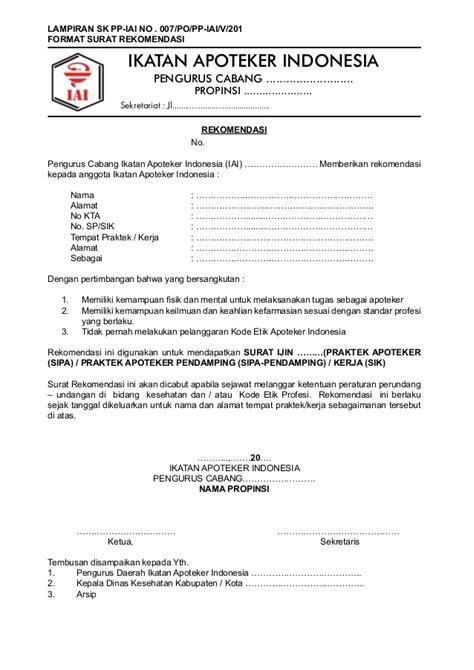 contoh surat rekomendasi apoteker untuk asisten apoteker 28 images