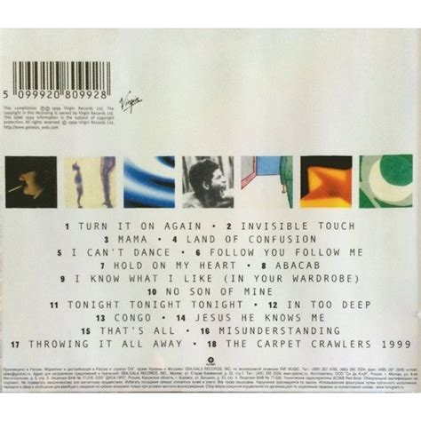 turn it on again genesis turn it on again the hits by genesis cd with techtone11