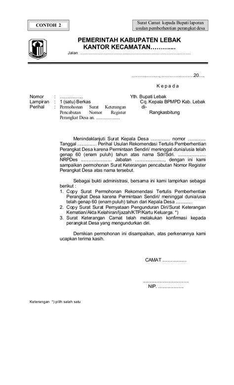 format surat pengunduran diri kepala desa surat rekom pemberhentian