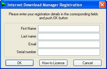 internet download manager free download full version registered key المحترف الصغير حل مشكلة num 233 ro de s 233 rie بارقام مزورة