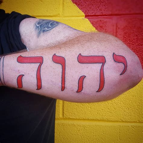 hebrew skin color 35 best sacred hebrew tattoos designs meanings 2019
